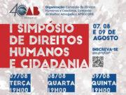 OAB Brusque promove Simpósio de Direitos Humanos e Cidadania
