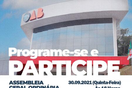 OAB de Brusque realiza assembleia no dia 30 de setembro